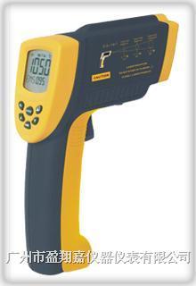 高温型红外测温仪AR872D+