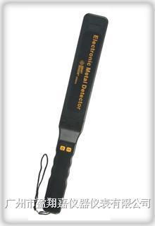 手持式金属探测器AR934