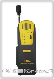 卤素气体检测仪AR5750A