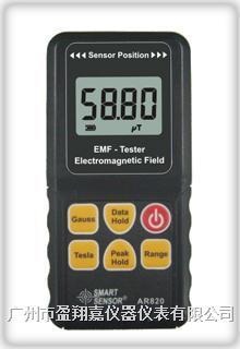 电磁辐射检测仪AR1392