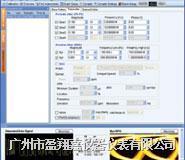 SerialXpress? 软件SerialXpress?