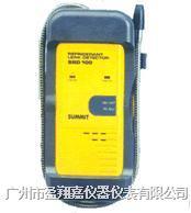 致冷气体泄漏气体检测仪SRD100