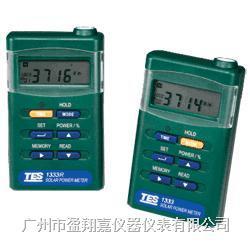 太阳能功率表 TES-1333/1333R