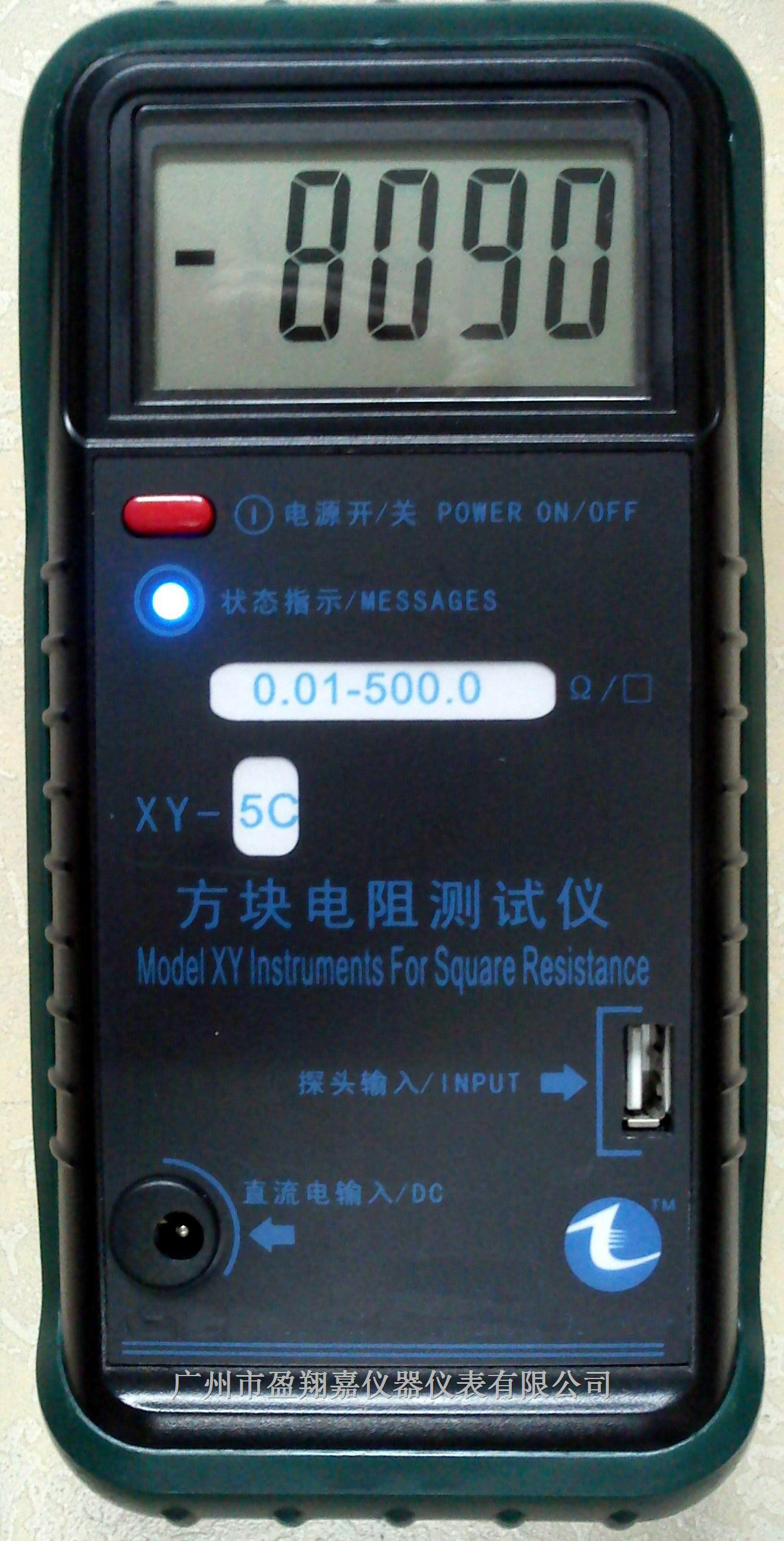 方块电阻测试仪GZXY-5D