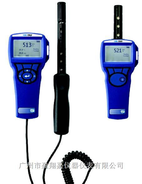 室内空气品质仪TSI7515/7525
