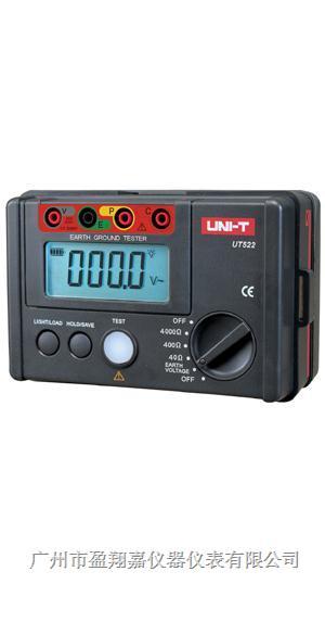 UT522 接地电阻测试仪UT522