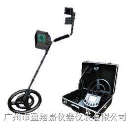 地下金属探测仪YXJ-2