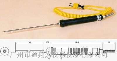 液体热电偶NR-81530