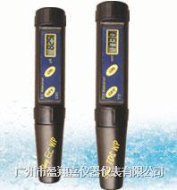 T75防水TDS测试仪T75