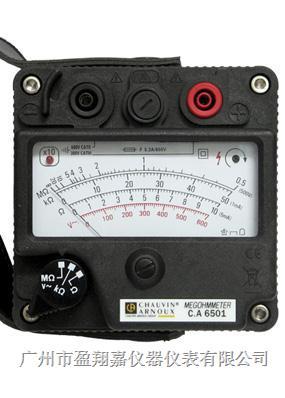 手摇式兆欧表CA6501