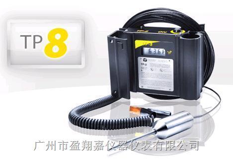 防爆电子温度计TP-8