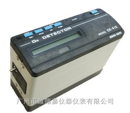 氧气检测仪OX-415