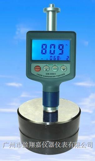 里氏硬度计HM-6561