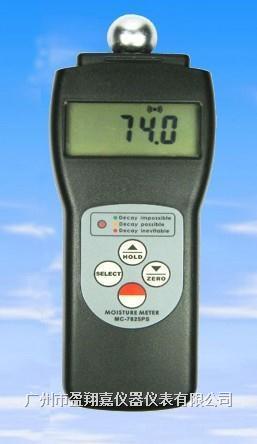 泡沫材料水分仪 MC-7825F