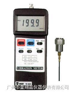数字振动计TN-2820