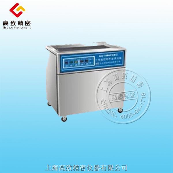 單槽式高功率數控超聲波清洗器KQ-AS-TDE