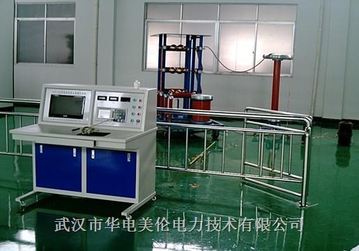 MLCJ冲击电压发生器主要用途:  本系列适用于电力设备(如变压器、开关、电缆、绝缘子和电容器等)进行雷电冲击 电压全波,雷电冲击电压截波、陡波和操作冲击电压波的冲击电压试验,检验绝缘性 能。多种波形冲击电压发生器可产生标准雷电波,操作波,雷电截波,震荡雷电波,震 荡操作波,线路绝缘子陟波,合成绝缘子陟波和变压器感应操作波共八种冲击电压波 形,技术指标符合国家标准和IEC国际标准的规定。  主要特点:   1、成套设备配套完整,电压等级齐全。   2、回路电感小,负载能力大。   3、电压利用系数高,调波