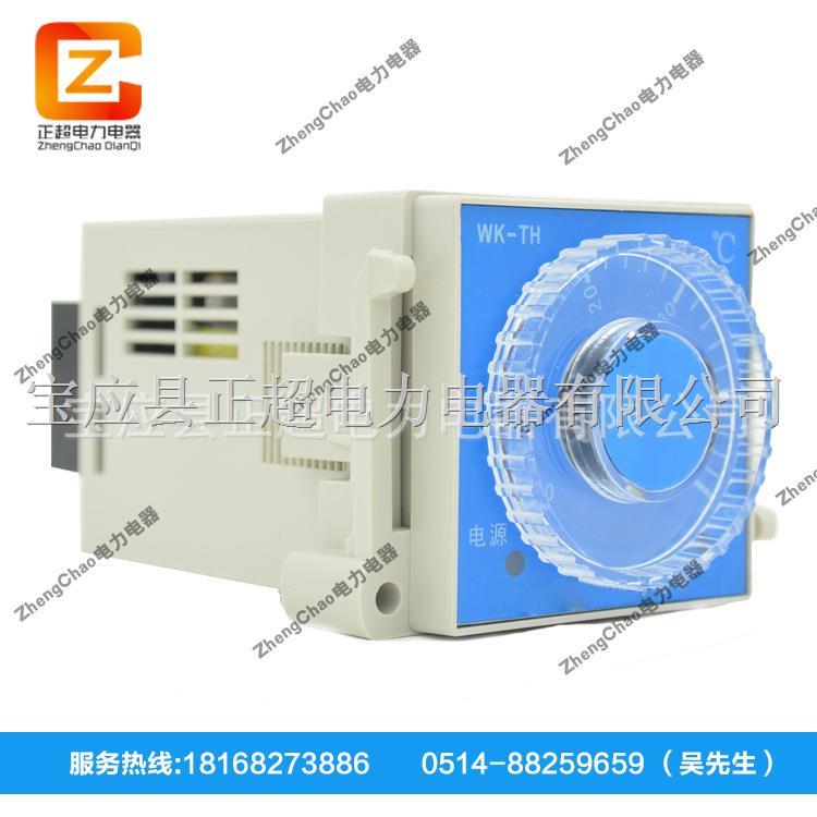 可调式温度控制器