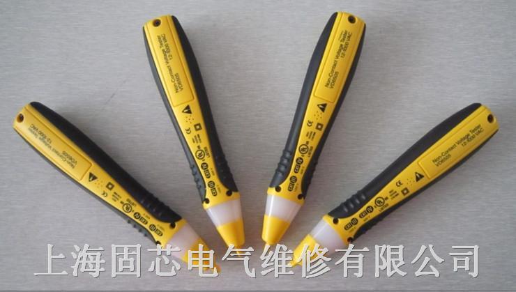 感应电笔 vd01