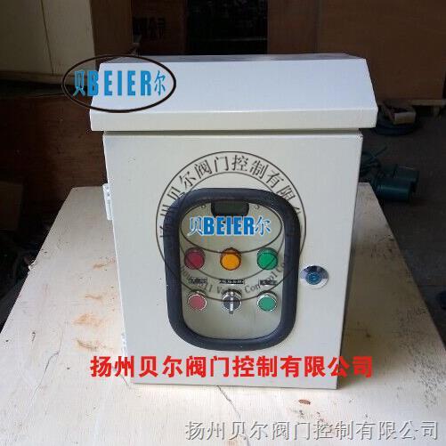 二、KFD-G 电动阀就地控制箱外形及尺寸  三、KFD-G 电动阀就地控制箱安装与调试 1、将控制箱固定在支架上。 2、对照控制箱电气原理图、端子接线图,用电缆按对应的线号把控制箱和电动装置的端子连接起来。 3、把三相电源分别接到控制箱的L1、L2;L3、N端子上。 4、在阀门处于中间位置时,按开或关按钮,检查阀门的旋向是否与按钮一致,如不一致则调换电机电源相序。 5、在阀开闭过程中,检查开度表指针是否正常。 6、当阀门处于全开位置时,检查开度表指针是否指示在满刻度,如有误差,调整面板