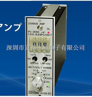 电荷放大器 model-4001b-50