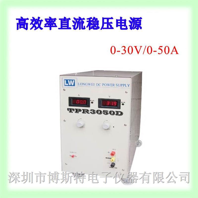 龙威tpr-3050d直流稳压电源 tpr-3050d