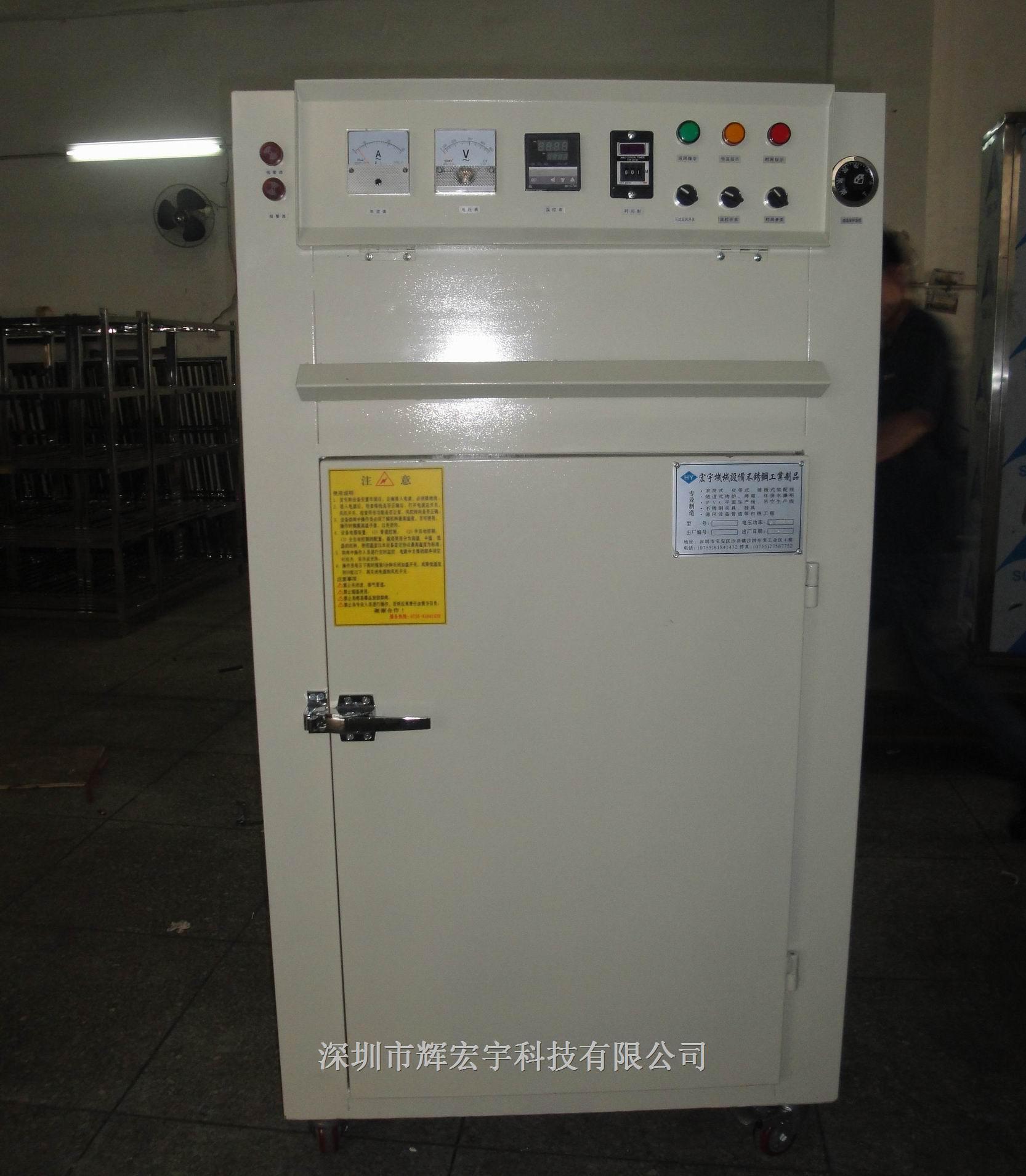 电源电压:380v(三相四线)