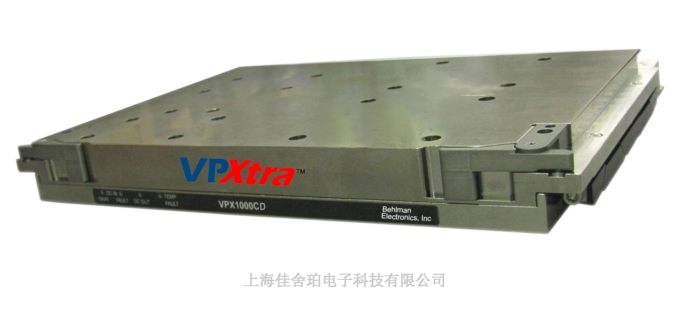 1500W,AC/DC進口軍品電源,6U寬溫導冷VPX 電源,兼容VITA 62 Open VPX,前端單路輸出