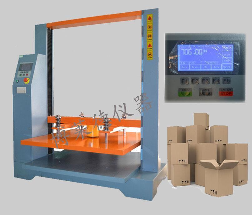 纸箱抗压强度试验机(液晶)