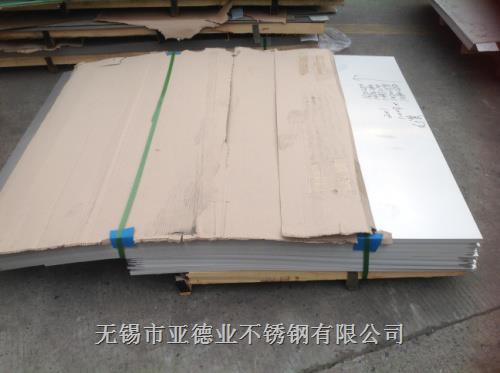 304定尺定开不锈钢板材