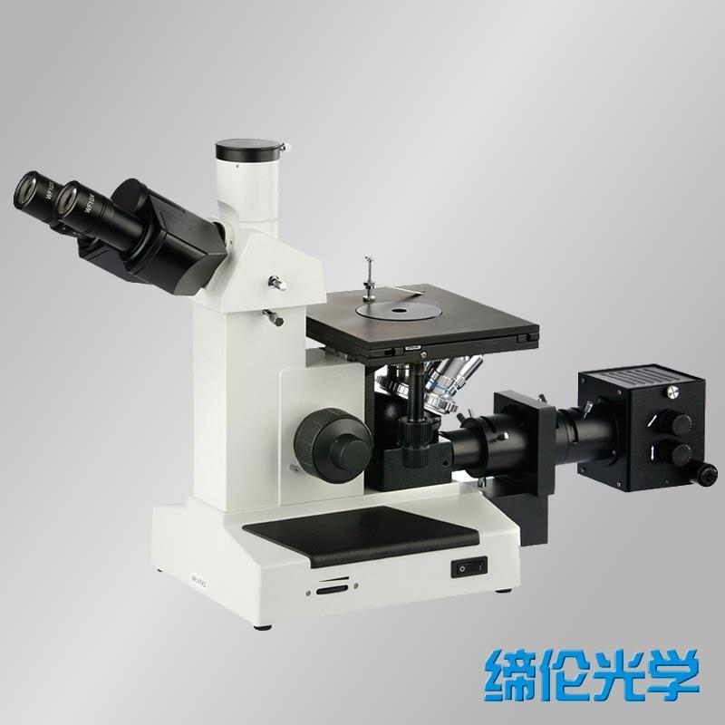 XJL-17BT倒置金相显微镜