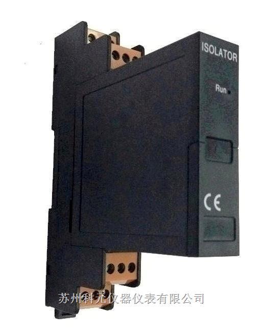 配电转换隔离器