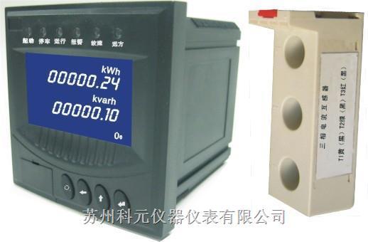 低压马达保护器