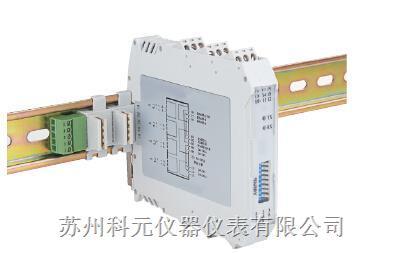 信号隔离器 仪表展览网