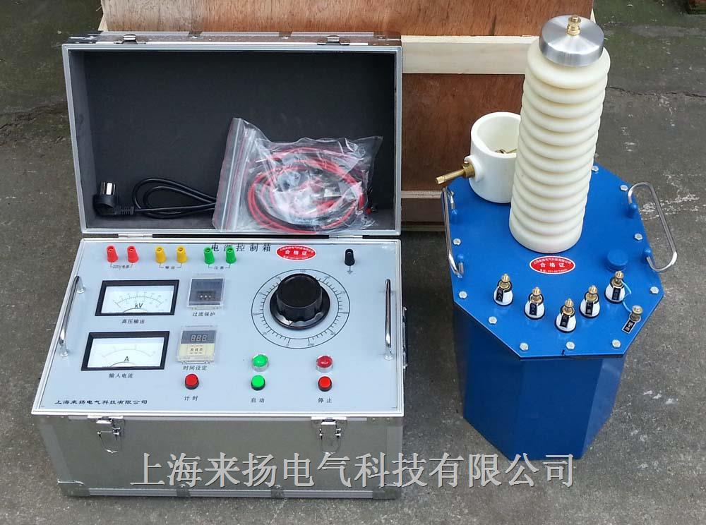 轻型高压试验变压器主要用途:   本系列产品适用于电力部门,大型厂矿企业,科研单位220kV及以下电压等级的电力设备(例如电力变压器,开关设备,电容器,互感器等)进行工频交流耐压试验、局部放电试验和其他科学研究试验等。 轻型高压试验变压器主要特点: 1、体积小、重量轻(比同等级电压、容量油浸式试验变压器轻40%-65%); 2、洁净,无油污,无需维护; 3、不受恶劣气候环境影响,现场搬运无须静止即可做试验;