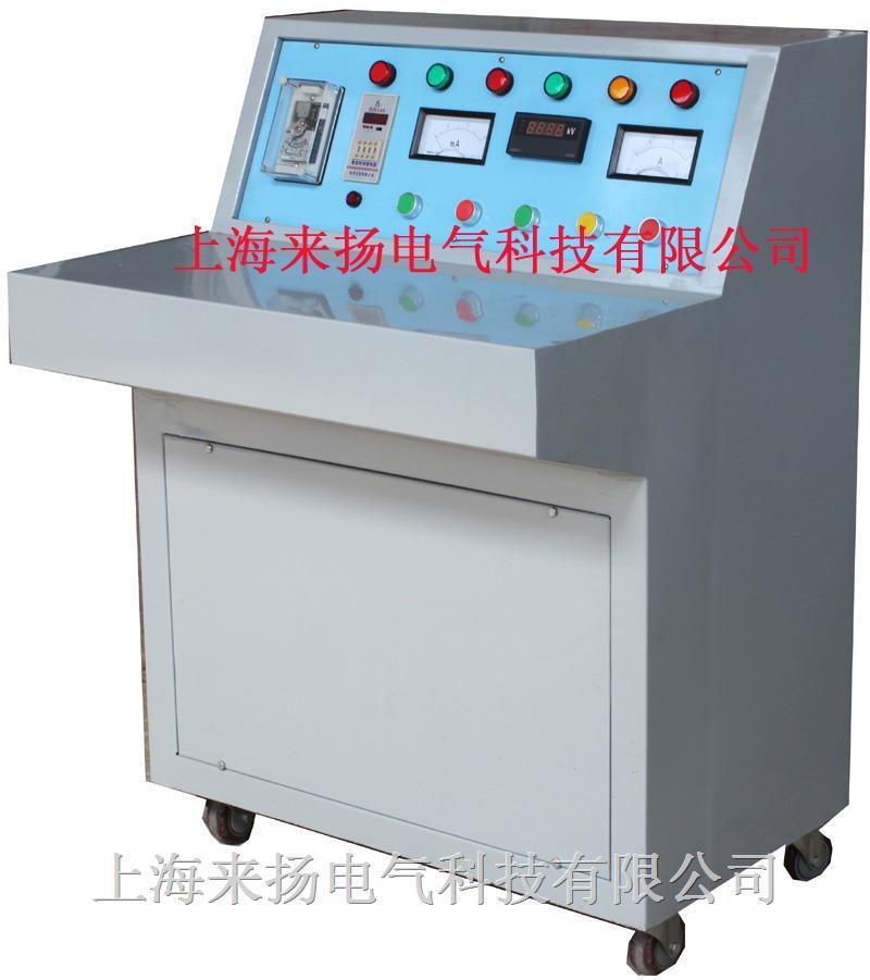 轻型高压试验变压器 ydqc-5/50
