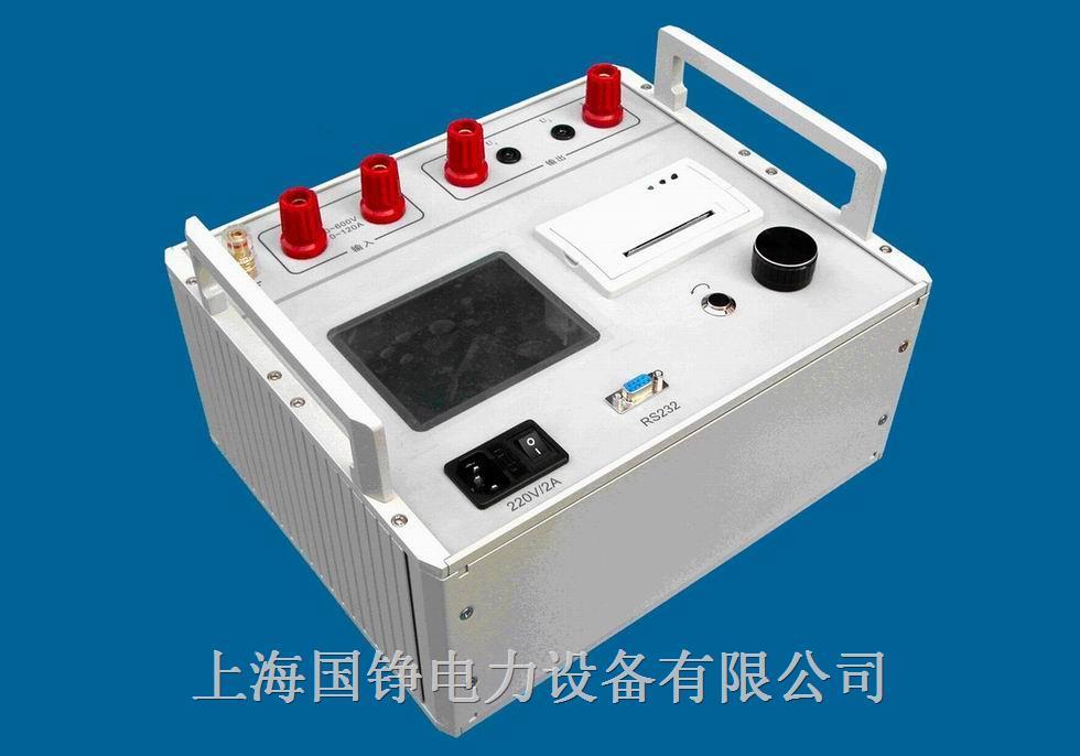 发电机转子交流电阻抗测试仪