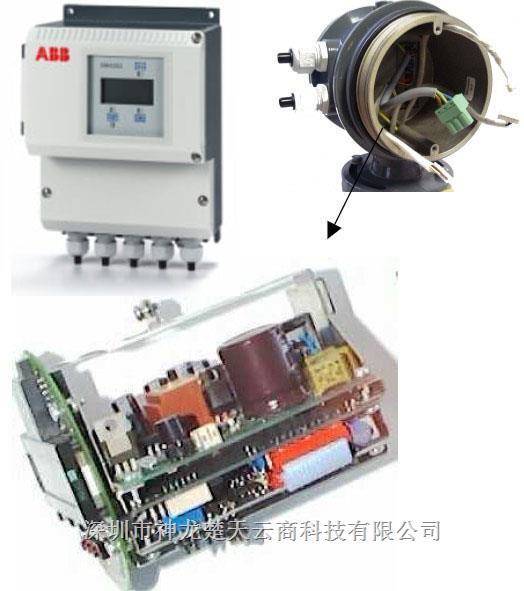 电磁流量计转换器 e4