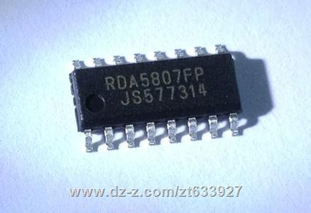 fm数字收音芯片 rda5807fp