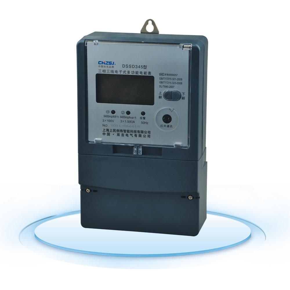 三相四线电子式多功能电能表 DTSD6868三相四线电子式多功能电能表