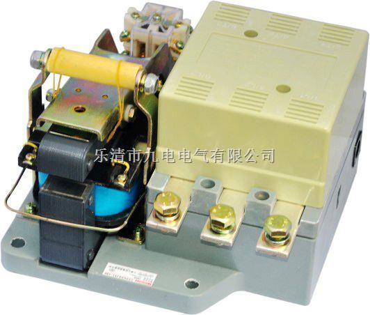cjt1-150a交流接触器 低压电气cjt1接触器