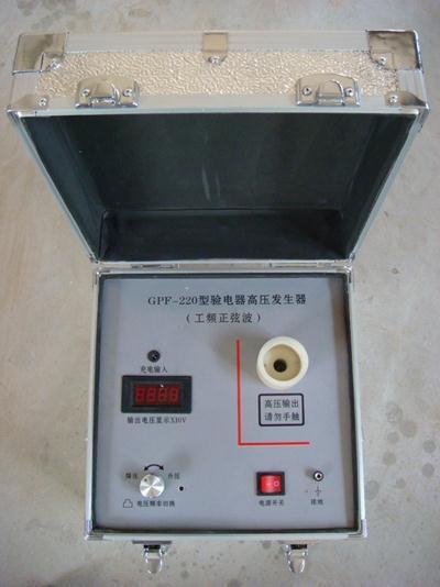 工频信号发生器大促销 gpf
