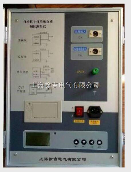 (19)优化的电路设计,使正/反接线的准确度和稳定性一致.