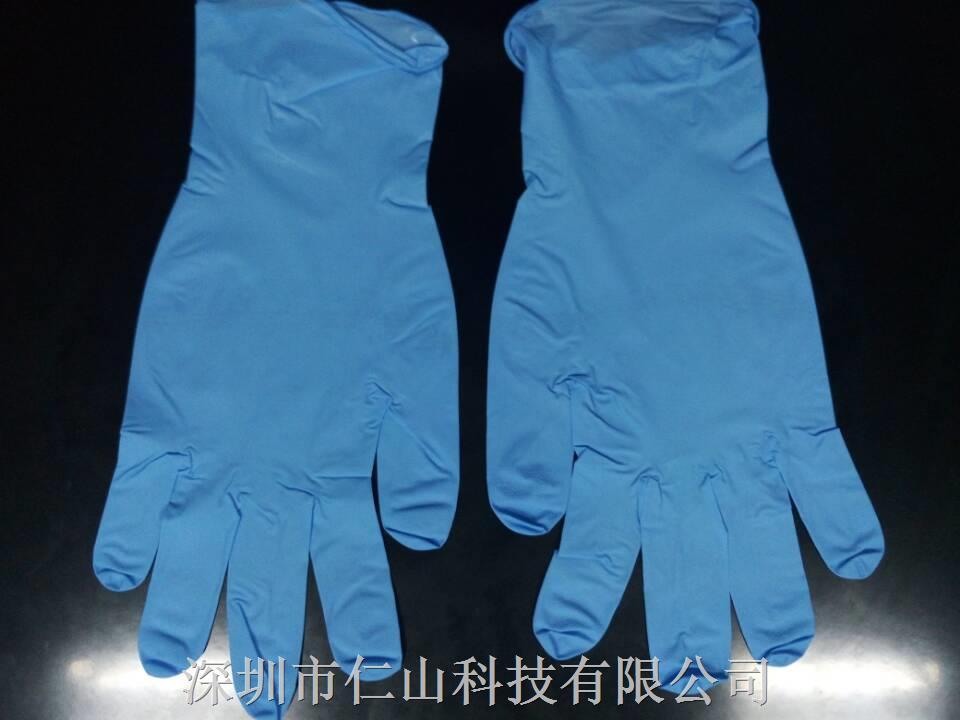 蓝色白色搭配产品