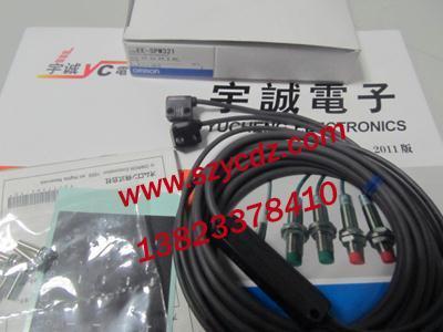 omron放大器中继型微型光电传感器ee-spw321