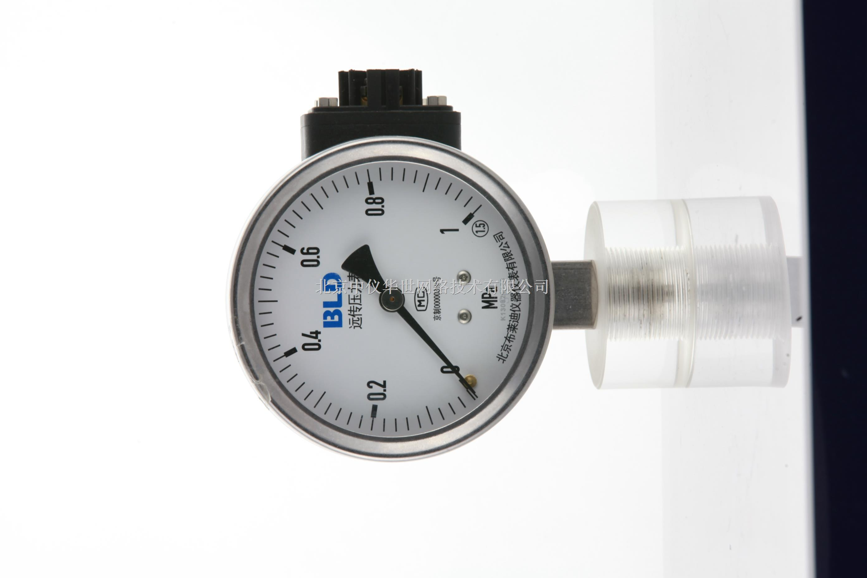 指针式两线压力变送器