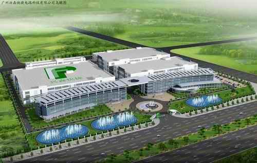 广州兴森快捷电路科技股份有限公司