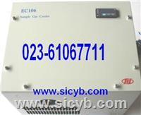 EC106冷凝器