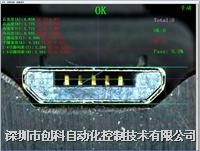 连接器平整度检测 CCD自动检测 自动测量软件