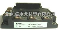 富士功率模块1MBH25-120